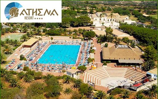 Villaggio Athena ****